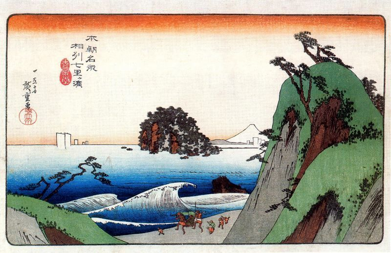 hiroshiges style and the influence of man and nature by matthi forrer and henry smith