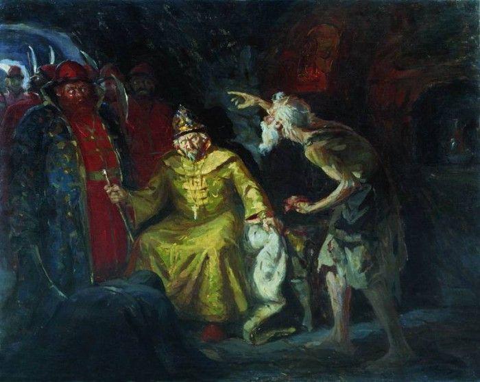 Иоанн Грозный с приближенными. 1903. reason