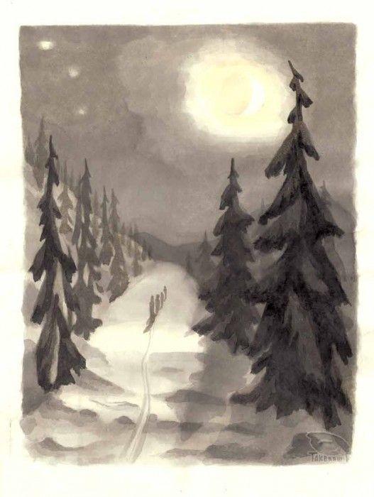 Ночной путь