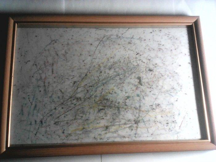 Картина не известного Украинского художника