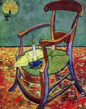 Картина Винсента Ван Гога: Кресло Гогена