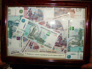 Картины из денежных купюр