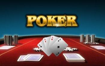 Покер онлайн или оффлайн