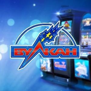 Игровые автоматы без регистрации вулкан техника казино