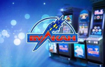 Вулкан игровые автоматы играть онлайн на vulkan-igrovye-avtomati.com можно в любое время