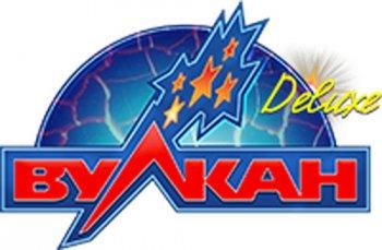 Казино онлайн Вулкан Делюкс приглашает всех азартоманов к себе на club-vulcan-online.com играть и классно проводить досуг