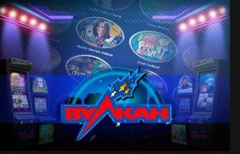 Приходите на enterwulkan.com играть Вулкан казино: яркие победы ждут всех игроманов