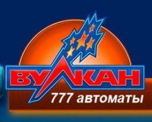 Онлайн казино ПриватБанк - играть на гривны через Приват 24