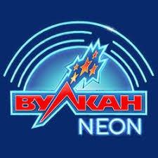 Игры Вулкан Неон – качество интернет-развлечений