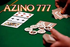 Казино Azino 777 – бесплатные игровые аппараты онлайн