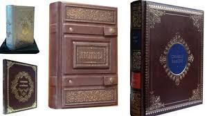 Лучшие эксклюзивные книги в подарок