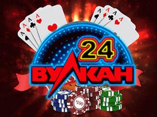 Играйте в автоматы Вулкан 24 онлайн и получайте максимум азартных эмоций